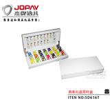 Tea Box -SD616T