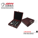 MDF Box Gift Set -SD926