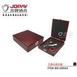 MDF Box Gift Set -SD924