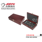 MDF Box Gift Set -SD906