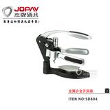 Alloy Corkscrew -SD804