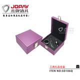 PU Box Gift Set -SD106Q