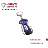 Alloy Corkscrew -SD09H
