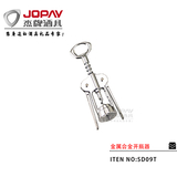 Alloy Corkscrew -SD09T