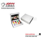 Tea Box -SD616E
