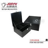 PU Box Gift Set -SD106C
