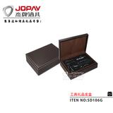 PU Box Gift Set -SD106G