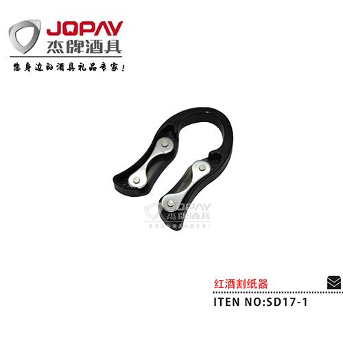 Foil Cutter-SD17-1