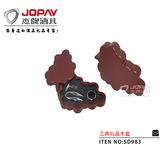 MDF Box Gift Set -SD983