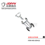 Alloy Corkscrew -SD422