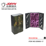 MDF box for 2 bottles -SD808-17