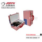 双支红酒皮盒 -SD868-1T-1