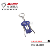 Alloy Corkscrew -SD09F