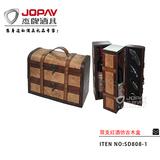 MDF box for 2 bottles -SD808-1