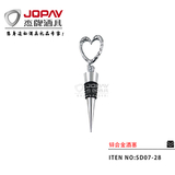 Zinc Alloy Wine Stopper -SD07-28