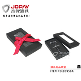 Paper Box Gift Set -SD956A