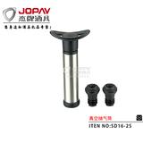 Vacuum Pump Stopper -SD16-2S