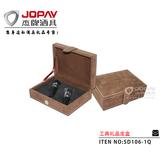 PU Box Gift Set -SD106-1Q