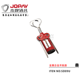 Alloy Corkscrew -SD09U