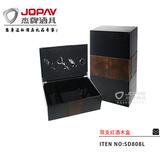 MDF box for 2 bottles -SD808L