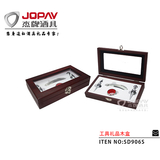 MDF Box Gift Set -SD906S