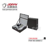 PU Box Gift Set -SD868-2