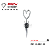 Zinc Alloy Wine Stopper -SD07-30-1