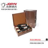 双支红酒皮盒 -SD617H