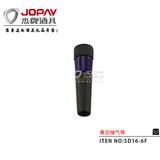 Vacuum Pump Stopper -SD16-6F
