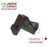 双支红酒皮盒 -SD868R