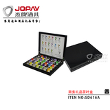 Tea Box -SD616A