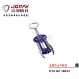 Alloy Corkscrew -SD09G