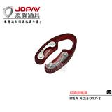 Foil Cutter -SD17-2