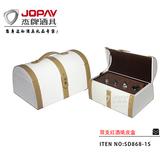 双支红酒皮盒 -SD868-1S