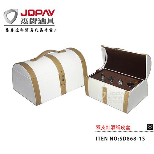双支红酒皮盒-SD868-1S