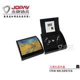 MDF Box Gift Set -SD975A
