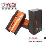 PU box for 1 bottle -SD866U