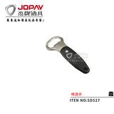 Beer Opener -SD527