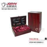 MDF box for 2 bottles -SD808-2