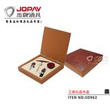 MDF Box Gift Set -SD962