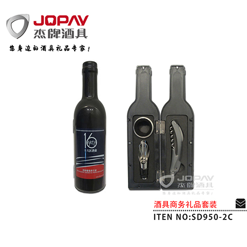 Wine Gift Set-SD950-2C