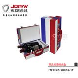 双支红酒皮盒 -SD868-1T