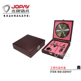 MDF Box Gift Set -SD947-1