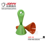 Kitchenware -SD243