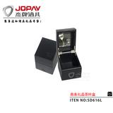 Tea Box -SD616L