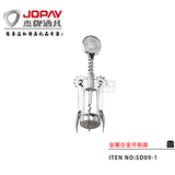 Alloy Corkscrew -SD09-1
