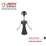 Alloy Corkscrew -SD836A