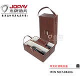 双支红酒皮盒 -SD868A