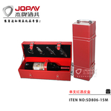 PU box for 1 bottle -SD806-15M