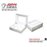 Tea Box -SD616U